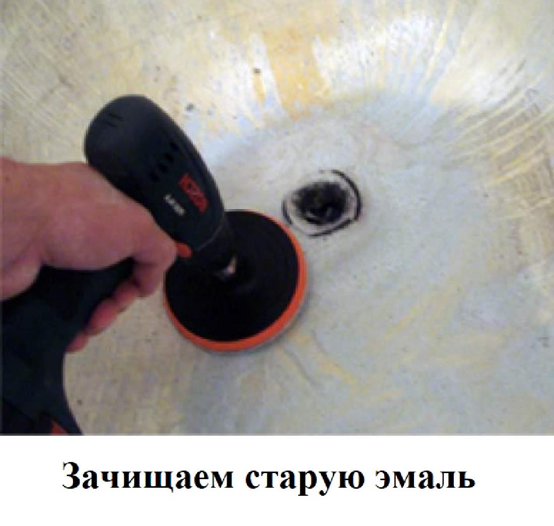 Зачистка старого покрытия